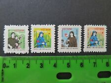Vietnam 1981 - Military Stamps / The Smallest Stamps of Viet Nam - MNH