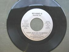 MODERN SOUL BOOGIE BLUES 45: MISSISSIPPI R&B NETWORK Every Woman I Know (LISTEN)
