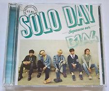K-POP B1A4 SOLO DAY Japan Press Ver. B CD+DVD NO PHOTOCARD