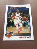 2019-20 Panini NBA Hoops Basketball Tribute 287 Dwyane Wade