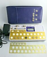 SUIKO ST-70 Japanese Poetry Trainer Conductor Shigin Haiku Synthesizers [Good]
