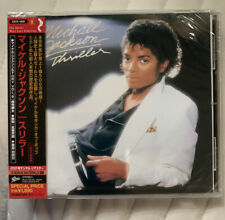 michael jackson Thriller Cd Japan Limited Edition BONUS Material! Collection Sld