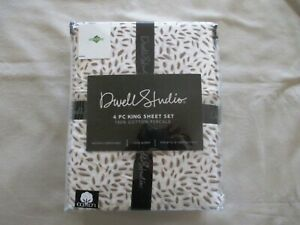 NEW 4pc Dwell Studio King Sheet Set Contemporary Two-Tone Browns on Ivory
