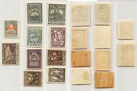 Armenia 🇦🇲 1922 SC 300-309 mint . rtb4473