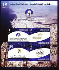 UAE 2008 ** Bl.38 Stadtverwaltung City Administration Ajman