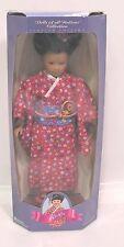 Target Dolls of All Nations Japan 14' Tall Mib