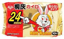 Kiribai Kairo Heat Pad Hand warmer warmbag 24 hours keep warm from Japan