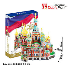 CubicFun 3D Puzzle The Church Of The Savior On Spilled Blood (Russia) 233pcs