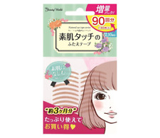 Beauty World Natur Augen Band Nackte Haut Touch Doppel Augenlid 90 Paar Ab Japan