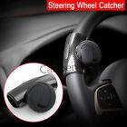 Carbon Fiber Look Car Wheel Steering Auxiliary Knob Turning Catcher Black Ball