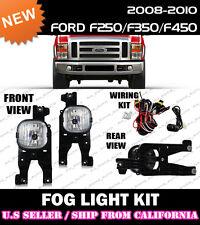 08-10 FORD F250 F350 F450 SUPERDUTY Fog Light Lamp Kit w/Switch Wiring (CLEAR)