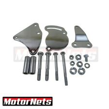 Type II 2 Power Steering Brackets Kit No Pulley Small Block Chevy Short SWP Pump