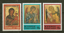 Cyprus: 1976 Christmas Stamps MNH