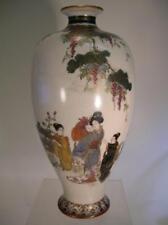 Antique Japanese Satsuma Vase. Eathenware Balaster. 2 character Kanji Mark. (21)