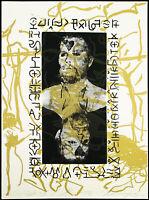 """DDR-Kunst. """"Schöpfung II"""", 1990. Siebdruck Jörg SONNTAG (1955 D), handsigniert"""