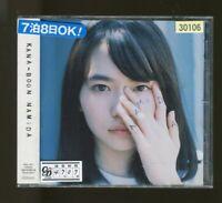 NAMiDA [CD] KANA-BOON [with OBI]
