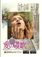 """PIAF THE EARLY YEARS MOVIE HANDBILL IN JAPANESE 7"""" X 10"""" FREE WORLD SHIPPING"""