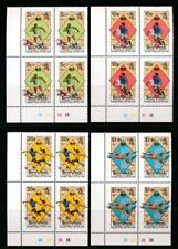 VIRGIN ISLANDS 651-654 MINT NH SOCCER BLOCKS OF 4