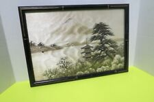 """Vintage Japanese Embroidered Woven Silk Thread Mt. Fuji Japan 15""""L x 10.5""""W"""