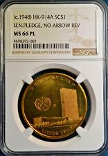 (c.1948) HK-914A, SC-Dollar, U.N. Pledge, No Arrow Rev., MS66 PL - Top Pop!