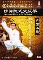 Chen Style Tai Chi Series Taiji Taichi Old Form 2 Routine - Cheng Zhenglei 2DVDs