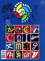 Hyun-Jin Ryu autograph signed Team Korea 2009 World Baseball Classic WBC program