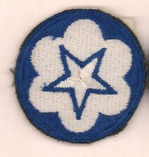 ASF Training Center Army patch