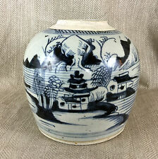 Antique Chinese Stoneware Pottery Jar 19th C Provincial Ming Style Blue & White