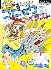 Illustration Training Book with only 12 color of COPIC Color Pens COPIC Official