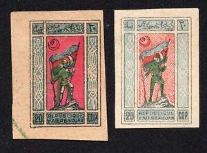 Azerbaijan 1919 pair stamps Lapin#2 MH pink background CV=20€
