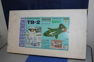 Thunderbird Classic TB2 1/144 Super BIG! MODEL kit IMAI JAPAN 1999