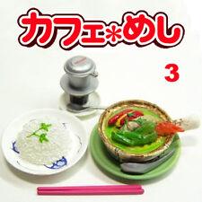 Rare! Re-ment Miniature Cafe Meshi No.3 Green Curry Rice, Vietnam Coffee
