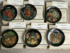 Lot 6 Bradford Exchange 1988-89 Russian Legends Collectors Plates #1-6 Coa Box