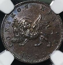 1834 PCGS MS63BN Ionian Islands Lepton - only 5 exist - RicksCafeAmerican.com