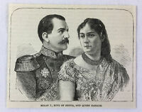 1883 magazine engraving ~ MILAN I, KING OF SERVIA ( Serbia ) & QUEEN NATALIE