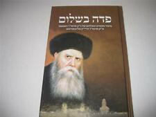 Hebrew Pede Beshalom THE IMPRISONMENT AND RELEASE OF LUBAVITCH REBBES Chabad