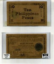1945 PHILIPPINES 10 PESO  CURRENCY NOTE  XF 8678E