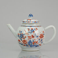 Large Antique 17/18C Chinese Porcelain Imari Kangxi Period Teapot Birds