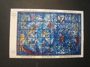 United Nations Chagall Window 1967 lot of 35 MNH OG