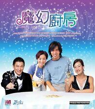 "Sammi Cheng ""Magic Kitchen"" Jerry Yan HK 2004 Region A Blu-Ray"