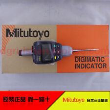 1 Pcs New Mitutoyo 543-554DC digital dial gauge 0-50*0.001