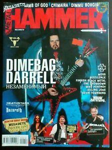Dimebag Darrell Pantera Vinnie Paul Metallica Motorhead Lemmy Rammstein magazine