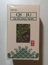 2x Qi Ju Di Huang Wan Enhance Kidney Sex Function 100% Natural Ingrediens Ekong