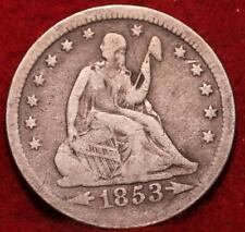 1853 Philadelphia Mint Silver Seated Liberty Quarter with Arrows