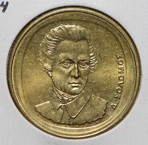 Greece 1994 20 Drachmai  190632 combine shipping