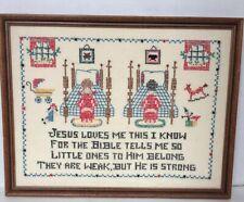 New ListingVtg Cross-Stitch Wood-Framed Picture Childs Prayer