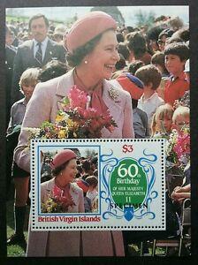British Virgin Island 60th Birthday Queen 1986 (ms) MNH *SPECIMEN Rare