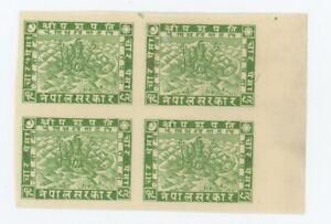 Nepal, 1935 Pashupati proof