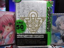 100 Yugioh Small Size Card Sleeves Deck Protector - Millennium Puzzle White/Gold