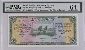 Saudi Arabia 10 Riyals Pick #4 (1954) **UNC** Haj Pelarmage Receipt PMG 64